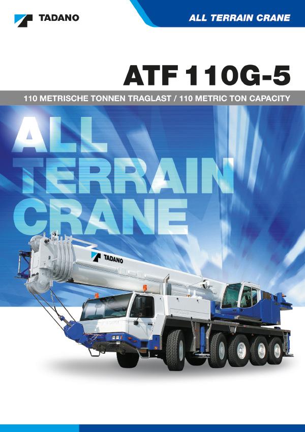 atf_110g-5-1