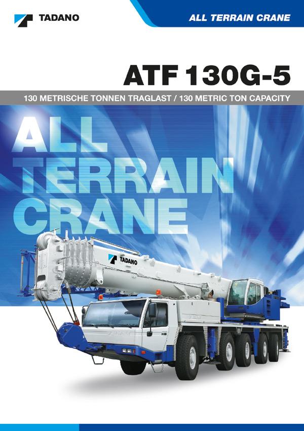 atf_130g-5