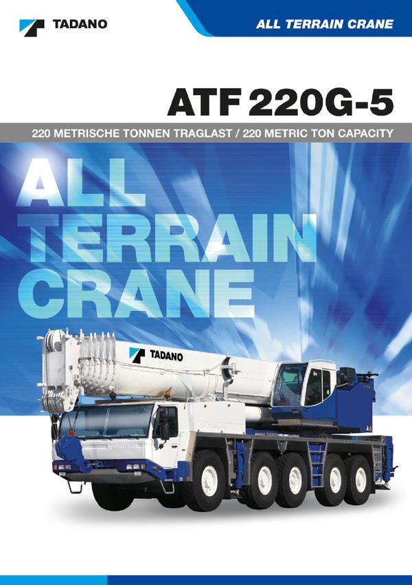 atf_220g-5